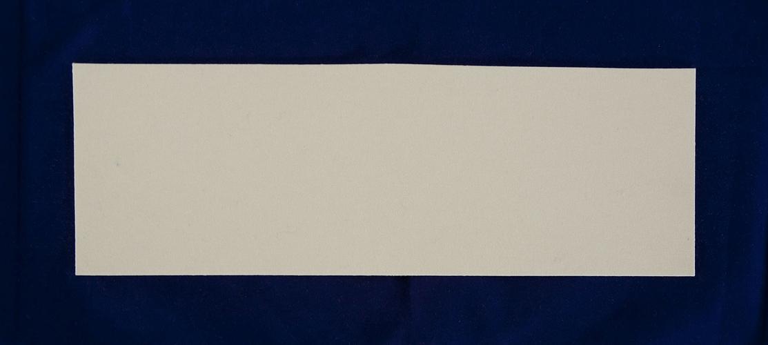 Sheet Felt - 100x300x1.5mm Treated Pressed White