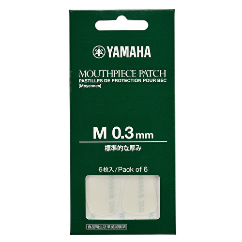 Yamaha Mouthpiece Patches - Medium 0.3mm - Pack of 6