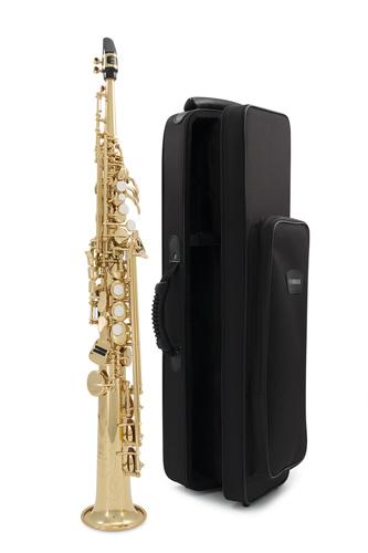 Yamaha YSS-475II - Soprano Sax