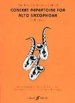Concert Repertoire For Alto Sax Harris/Calland